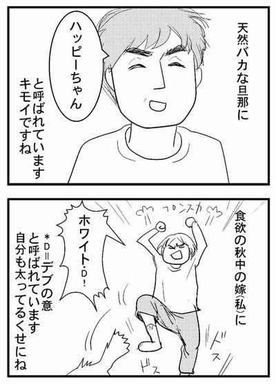 20101106_2_3