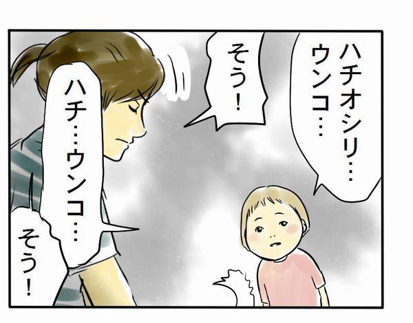 20110905_3